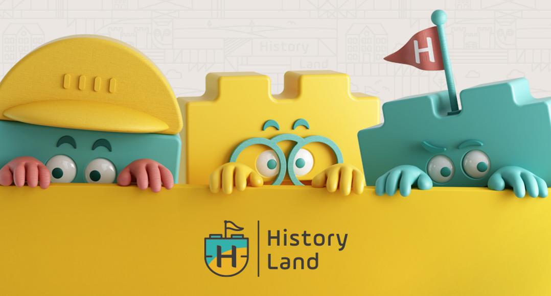 historyland